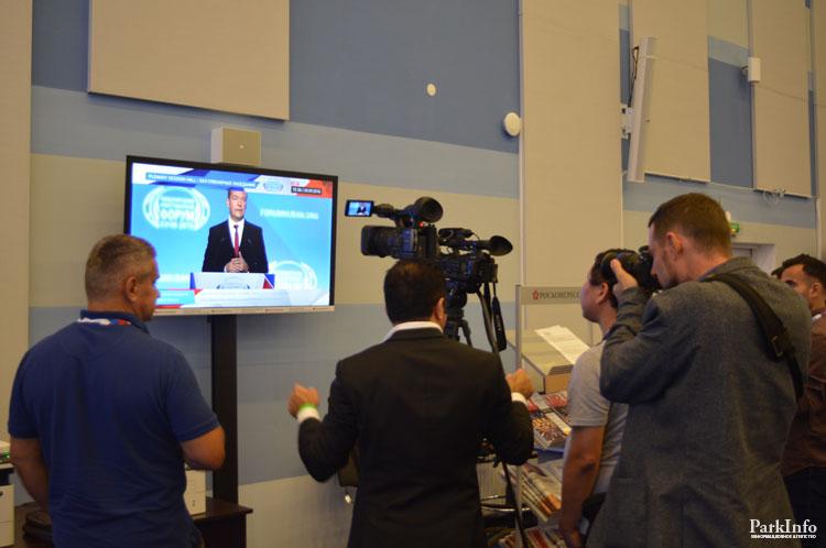 Сегодня вСочи открылся Международный инвестиционный форум